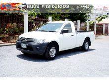 2013 Mitsubishi Triton SINGLE (ปี 05-15) CNG 2.4 MT Pickup