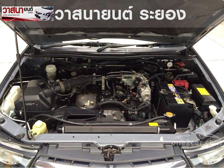 2011 Mitsubishi Triton CNG Pickup
