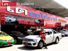 2012 Mitsubishi Triton MEGACAB (ปี 05-15) CNG 2.4 MT Pickup