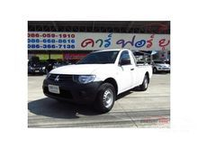 2012 Mitsubishi Triton SINGLE (ปี 05-15) GL 2.4 MT Pickup