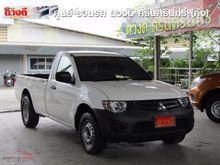 2010 Mitsubishi Triton SINGLE (ปี 05-15) GL 2.5 MT Pickup