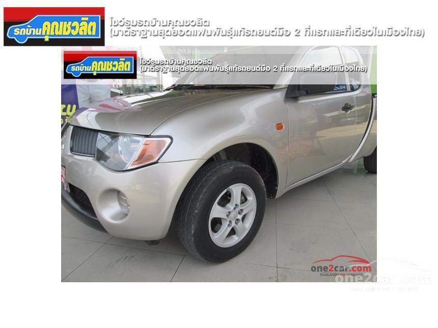 2010 Mitsubishi Triton GL Pickup