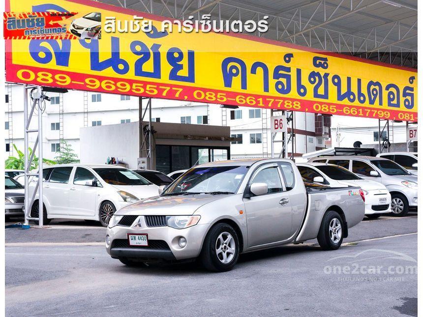 2009 Mitsubishi Triton GL Pickup