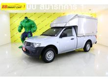 2014 Mitsubishi Triton SINGLE (ปี 05-15) GL 2.5 MT Pickup