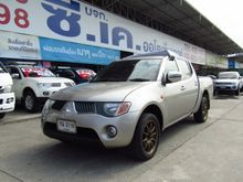 2008 Mitsubishi Triton DOUBLE CAB (ปี 05-15) GLS 2.5 AT Pickup