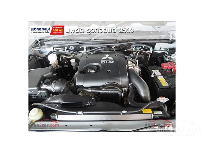 2014 Mitsubishi Triton GLS Pickup