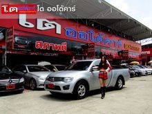 2011 Mitsubishi Triton MEGA CAB (ปี 05-15) GLX 2.4 MT Pickup