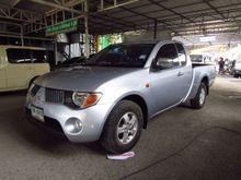 2008 Mitsubishi Triton MEGA CAB (ปี 05-15) GLX 2.5 MT Pickup