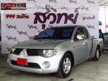 2006 Mitsubishi Triton MEGA CAB (ปี 05-15) GLX 2.5 AT Pickup