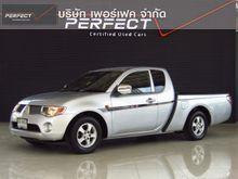 2009 Mitsubishi Triton MEGA CAB (ปี 05-15) GLX 2.5 MT Pickup