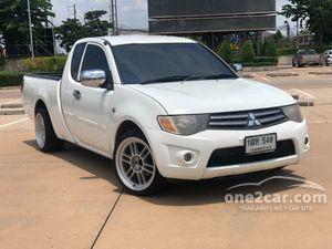 2014 Mitsubishi Triton 2.5 MEGA CAB (ปี 05-15) GLX Pickup