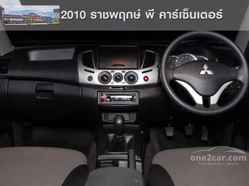 2014 Mitsubishi Triton GLX Pickup