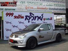 2007 Mitsubishi Triton MEGA CAB (ปี 05-15) GLX 2.5 MT Pickup