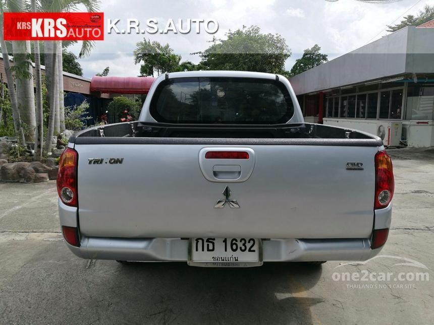 2007 Mitsubishi Triton GLX Pickup