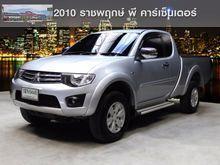2014 Mitsubishi Triton MEGACAB (ปี 05-15) PLUS 2.5 MT Pickup