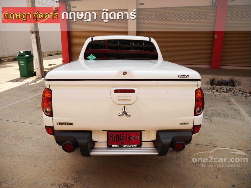 2013 Mitsubishi Triton PLUS CNG Pickup