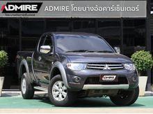 2012 Mitsubishi Triton MEGACAB (ปี 05-15) PLUS GLS VG Turbo 2.5 MT Pickup