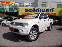 2014 Mitsubishi Triton DOUBLE CAB (ปี 05-15) PLUS 2.4 MT Pickup