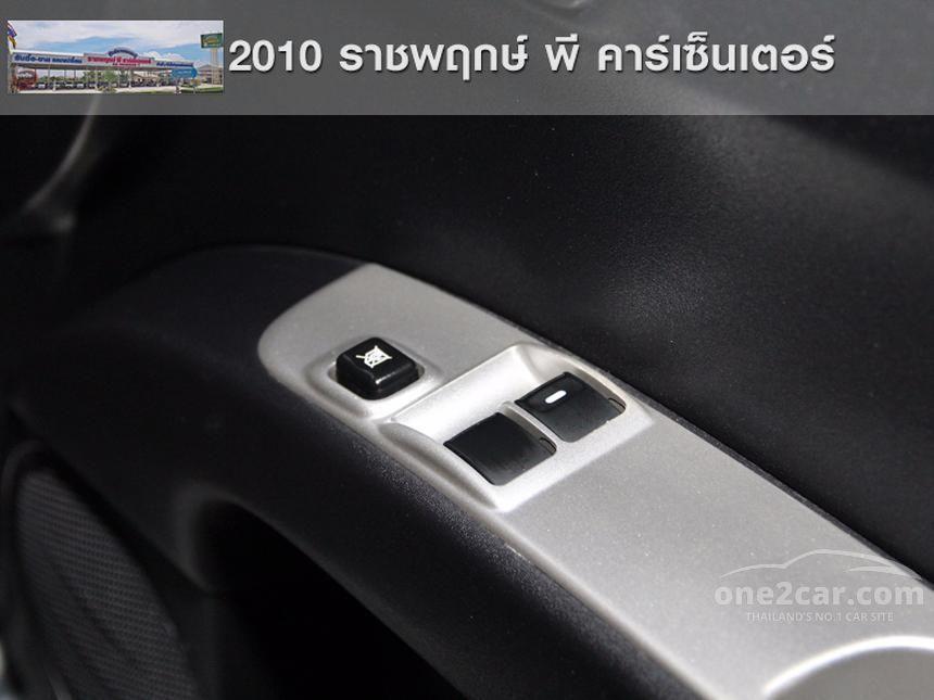 2014 Mitsubishi Triton PLUS Pickup
