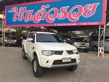 2010 Mitsubishi Triton DOUBLE CAB (ปี 05-15) PLUS 2.5 MT Pickup