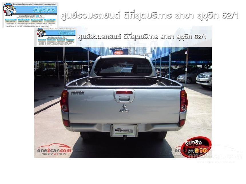 2010 Mitsubishi Triton PLUS Pickup