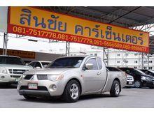 2009 Mitsubishi Triton MEGACAB (ปี 05-15) PLUS 2.5 MT Pickup