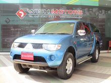 2009 Mitsubishi Triton DOUBLE CAB (ปี 05-15) PLUS 2.4 MT Pickup