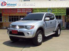 2012 Mitsubishi Triton DOUBLE CAB (ปี 05-15) PLUS 2.4 MT Pickup