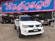 2014 Mitsubishi Triton DOUBLE CAB (ปี 05-15) PLUS VG TURBO 2.5 AT Pickup