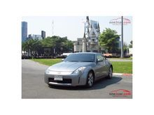 2014 Nissan 350Z (ปี 03-09) V6 3.5 AT Coupe