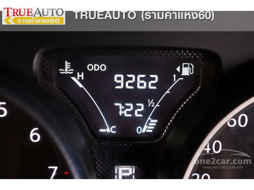 2016 Nissan Almera E Sedan