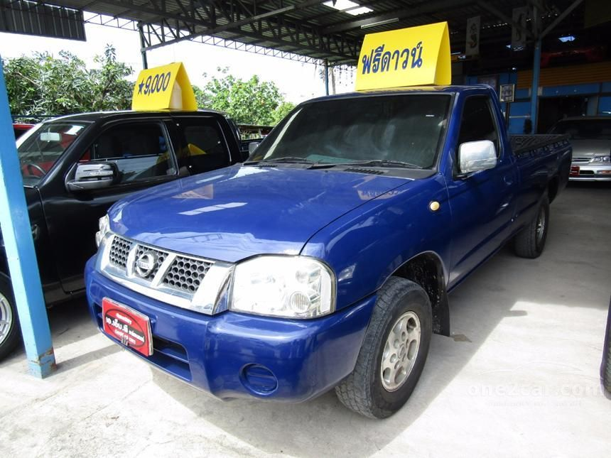 2005 Nissan Frontier AE Pickup