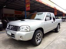 2007 Nissan Frontier KING CAB YD 2.5 MT Pickup
