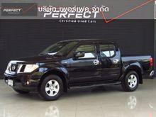 2010 Nissan Frontier Navara 4DR Calibre 2.5 MT Pickup