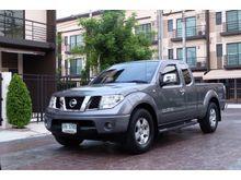 2010 Nissan Frontier Navara KING CAB Calibre 2.5 MT Pickup