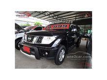 2008 Nissan Frontier Navara KING CAB Calibre 2.5 MT Pickup
