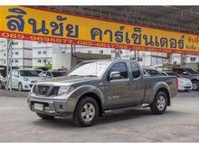 2014 Nissan Frontier Navara KING CAB Calibre 2.5 MT Pickup