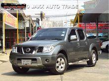 2014 Nissan Frontier Navara 4DR Calibre 2.5 MT Pickup