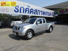 2009 Nissan Frontier Navara KING CAB Calibre 2.5 MT Pickup