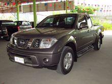 2013 Nissan Frontier Navara KING CAB Calibre 2.5 MT Pickup