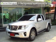 2013 Nissan Frontier Navara KING CAB Calibre Sport Version 2.5 AT Pickup