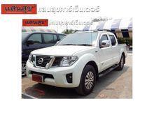 2013 Nissan Frontier Navara 4DR Calibre Sport Version 2.5 AT Pickup