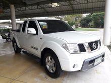 2013 Nissan Frontier Navara KING CAB GT 2.5 MT Pickup