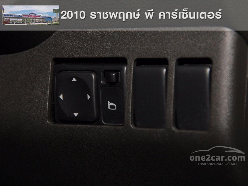 2013 Nissan Frontier Navara LE Calibre GT Pickup