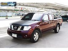 2011 Nissan Frontier Navara KING CAB LE Calibre 2.5 AT Pickup