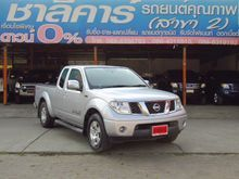 2011 Nissan Frontier Navara KING CAB LE Calibre 2.5 MT Pickup