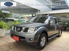2012 Nissan Frontier Navara 4DR LE Calibre 2.5 AT Pickup