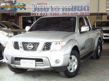 2013 Nissan Frontier Navara KING CAB LE Calibre 2.5 MT Pickup