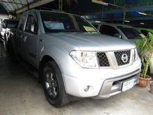 2012 Nissan Frontier Navara KING CAB LE Calibre 2.5 AT Pickup