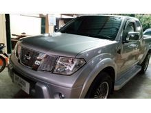 2008 Nissan Frontier Navara KING CAB LE 2.5 MT Pickup